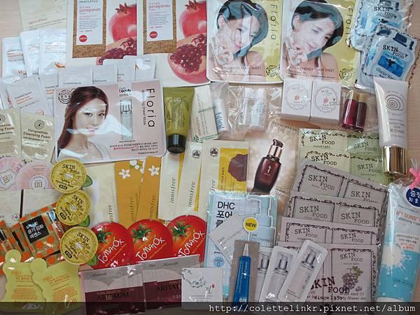 cosmetic 11