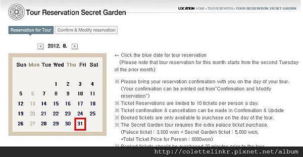 secret garden 30