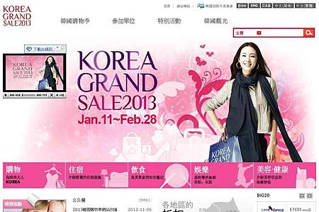 korea grand sale 01
