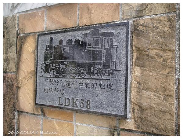 railroad-3.JPG