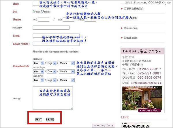kitamura webpage-3.jpg