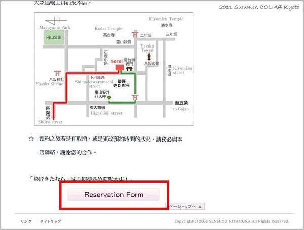 kitamura webpage-2.jpg
