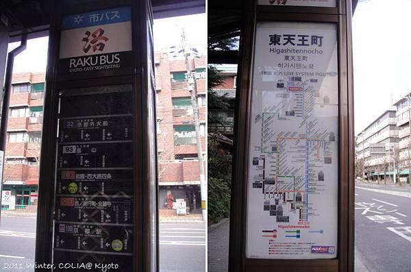 bus站to下鴨神社.jpg