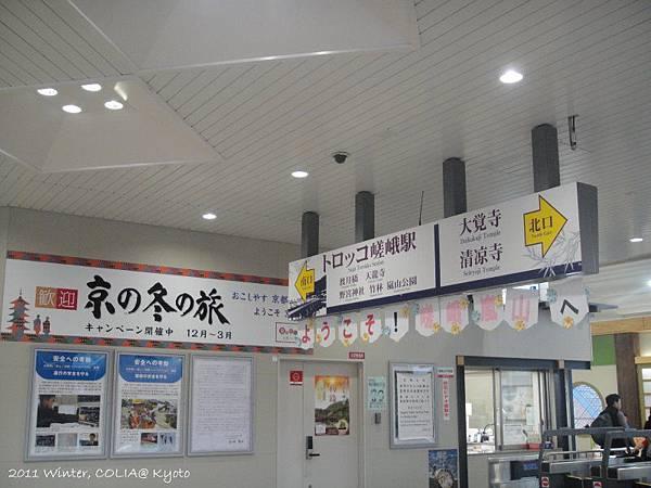 JR 嵯峨野線-4.JPG