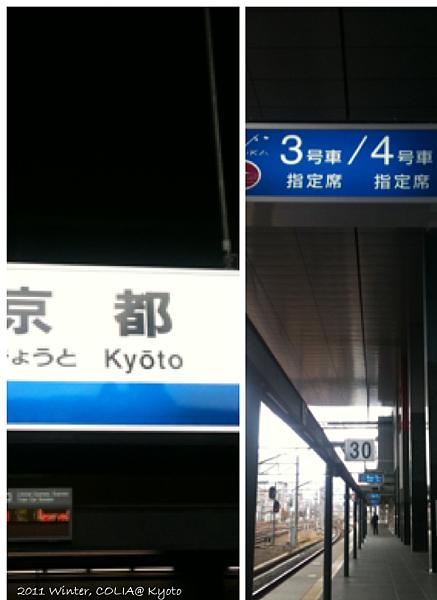 kyoto eki-1.png