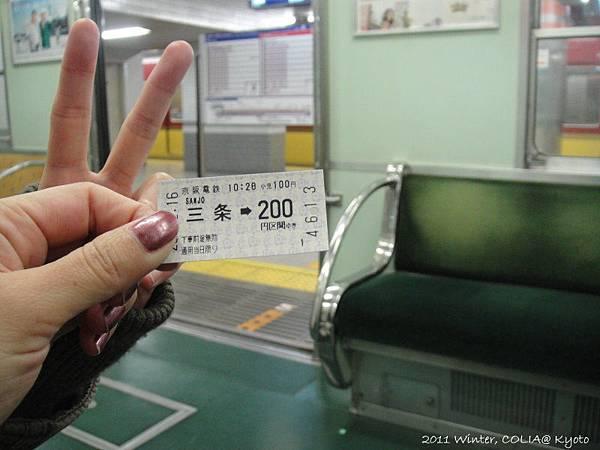 京阪電車 to 東福寺-5.JPG