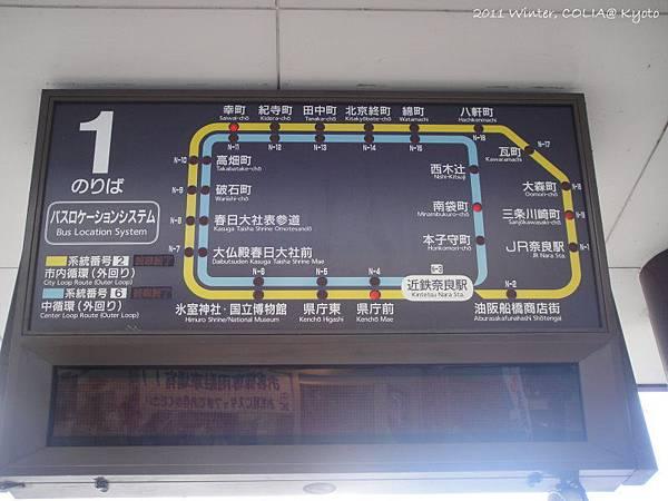 奈良公車-2.JPG