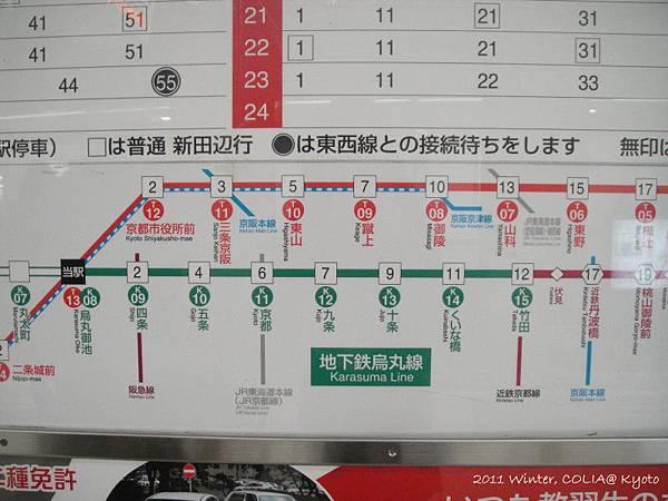 近鐵路線 to nara-1.JPG
