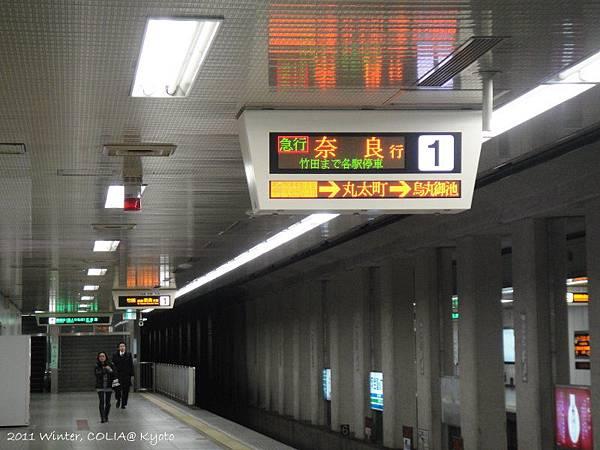 近鐵路線 to nara-2.JPG