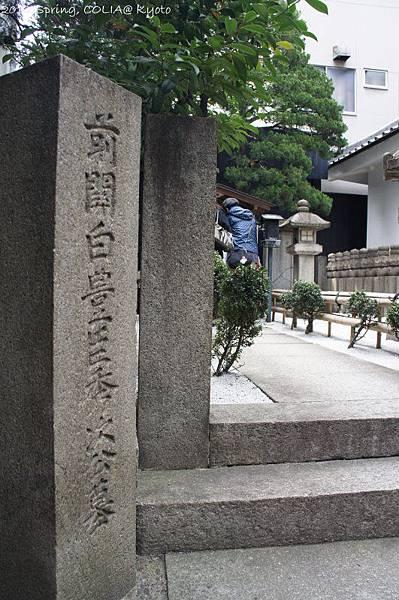 0407 瑞泉寺