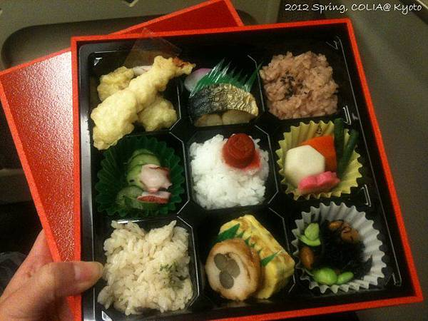 0407 京都旅便當