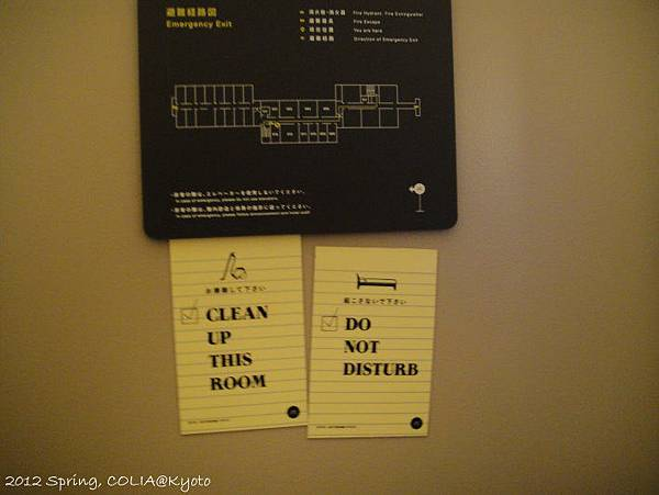 room-13