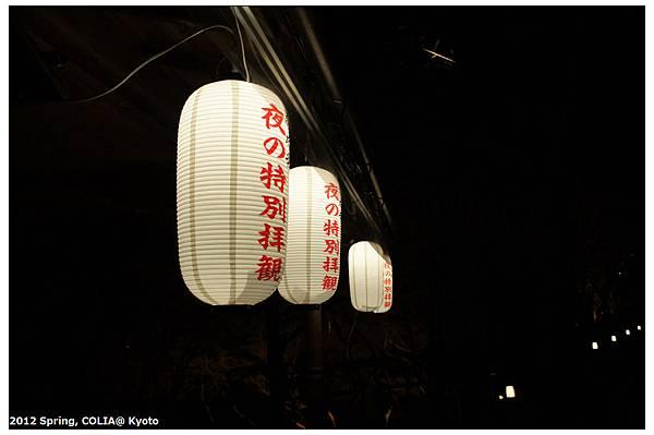 nEO_IMG_apr2012 kiyomitsudera-12