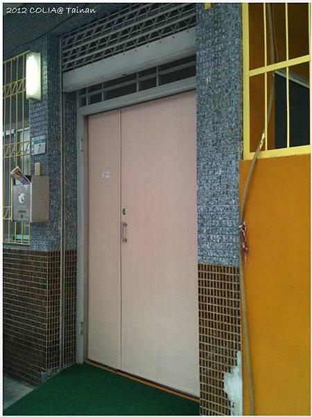 door way 02