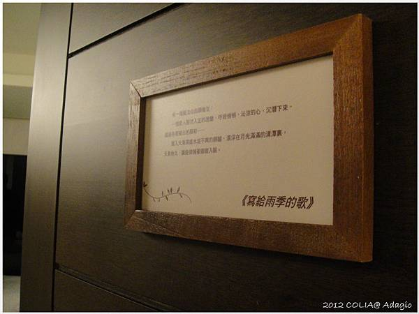 room card 01