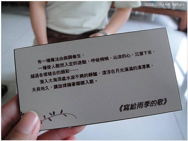 room card 02
