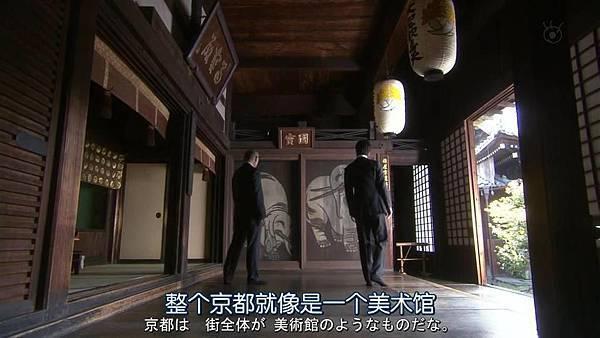 鴨去京都-養源院