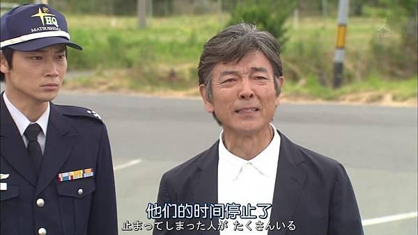 飞翔情报室.Soratobu.Kouhoushitsu.Ep11.Final.Chi_Jap.HDTVrip.1024X576-YYeTs人人影视_20137821140