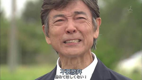 飞翔情报室.Soratobu.Kouhoushitsu.Ep11.Final.Chi_Jap.HDTVrip.1024X576-YYeTs人人影视_20137821615