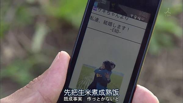 飞翔情报室.Soratobu.Kouhoushitsu.Ep11.Final.Chi_Jap.HDTVrip.1024X576-YYeTs人人影视_20137821104