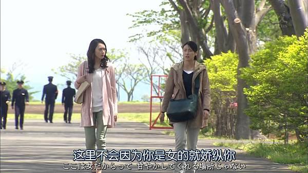 飞翔情报室.Soratobu.Kouhoushitsu.Ep04.Chi_Jap.HDTVrip.1024X576-YYeTs人人影视_201378231521