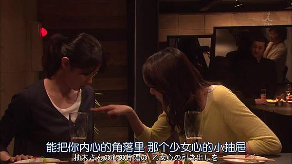 飞翔情报室.Soratobu.Kouhoushitsu.Ep07.Chi_Jap.HDTVrip.1024X576-YYeTs人人影视_20137823248
