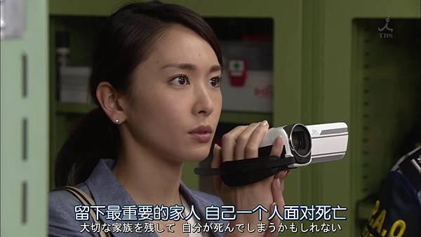 飞翔情报室.Soratobu.Kouhoushitsu.Ep07.Chi_Jap.HDTVrip.1024X576-YYeTs人人影视_201378232748