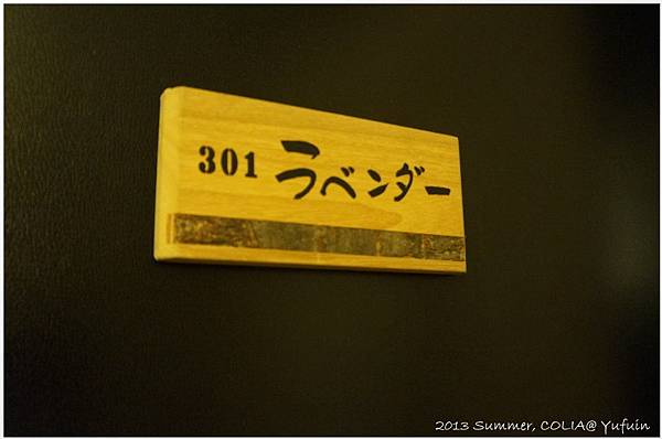 to room 03.JPG