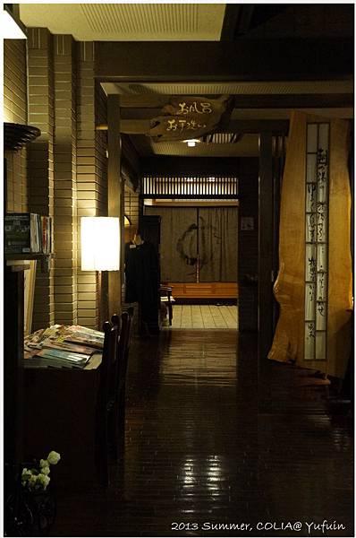 lobby 05.JPG