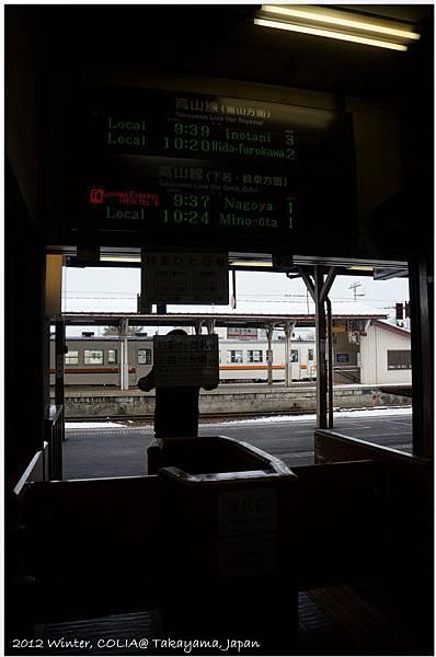 takayama sta 03.JPG