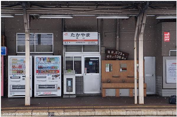 takayama sta 07.JPG