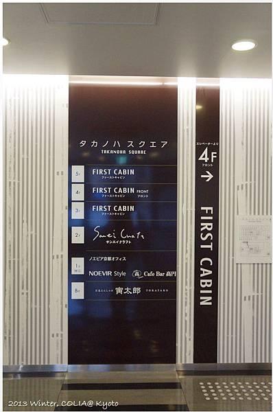 entrance 02.JPG