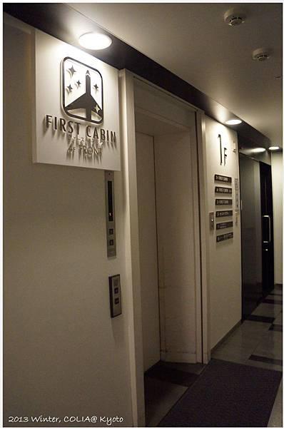 entrance 03.JPG