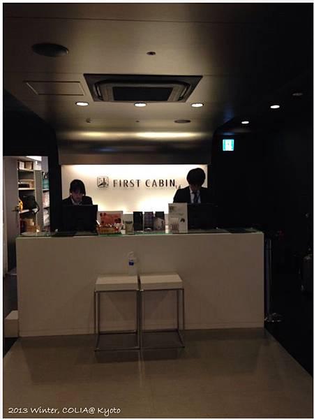 lobby 01.JPG