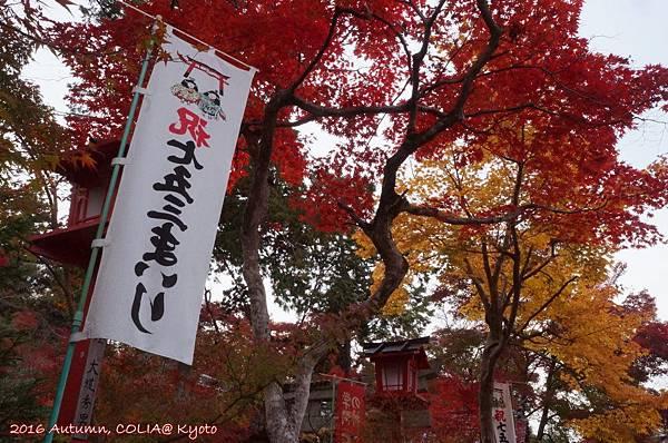 02-鍬山神社 07.JPG