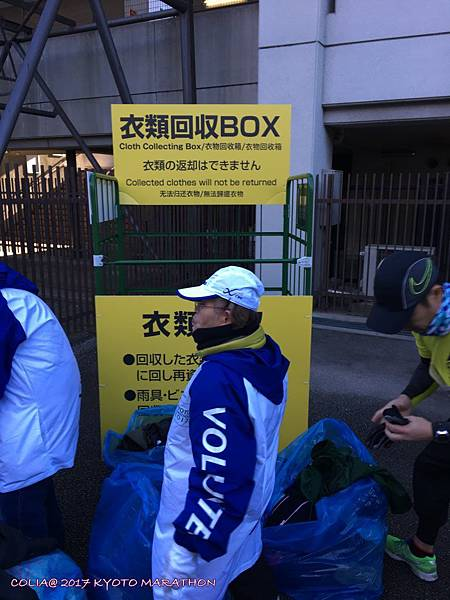 衣物回收box.JPG