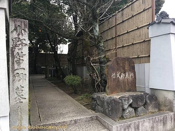 往植物園 05.JPG