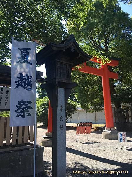 京都一周 003.JPG