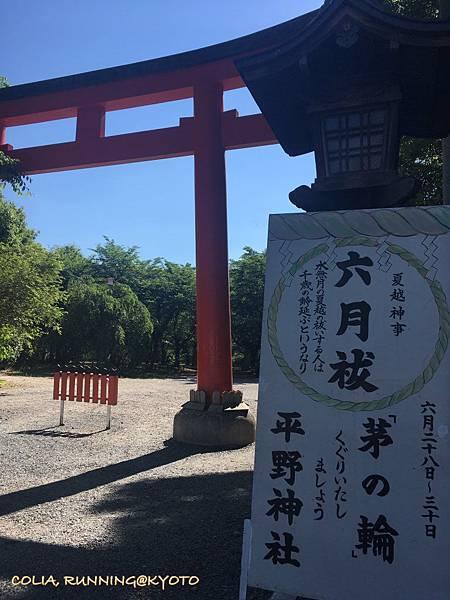 京都一周 004.JPG