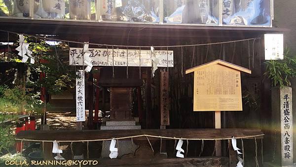 京都一周 010.JPG