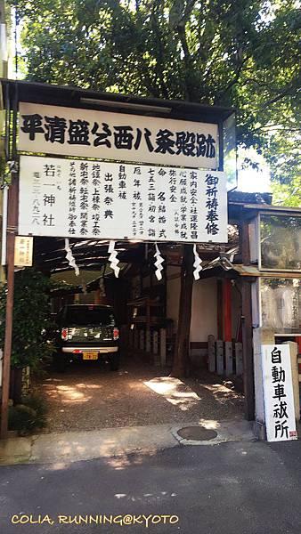 京都一周 012.JPG