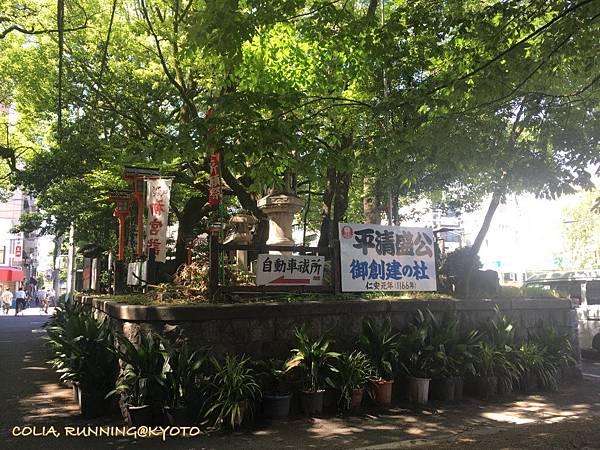 京都一周 011.JPG