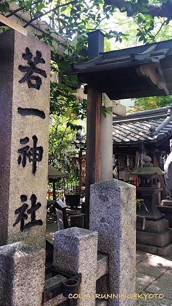 京都一周 009.JPG