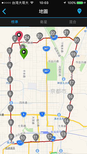 京都一周 24K LSD.PNG
