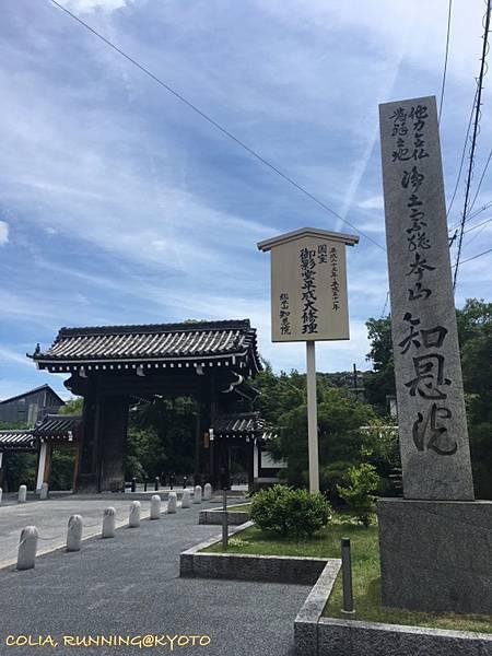 京都一周 027.JPG