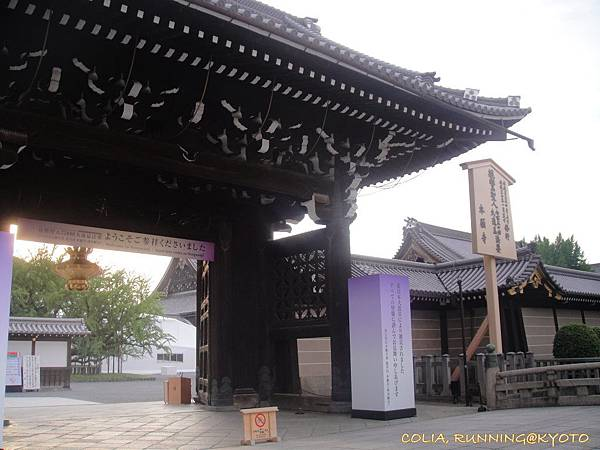 東西本願寺 05.JPG
