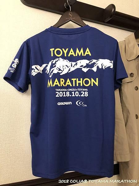 1027報到_18.JPG