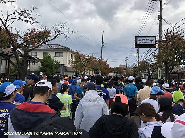 1028跑馬日_30.JPG