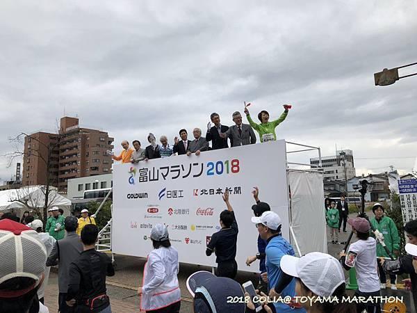 1028跑馬日_36.JPG