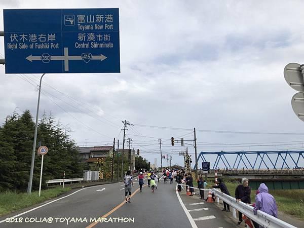 1028跑馬日_92.JPG